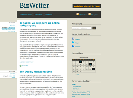 BizWriter blog design
