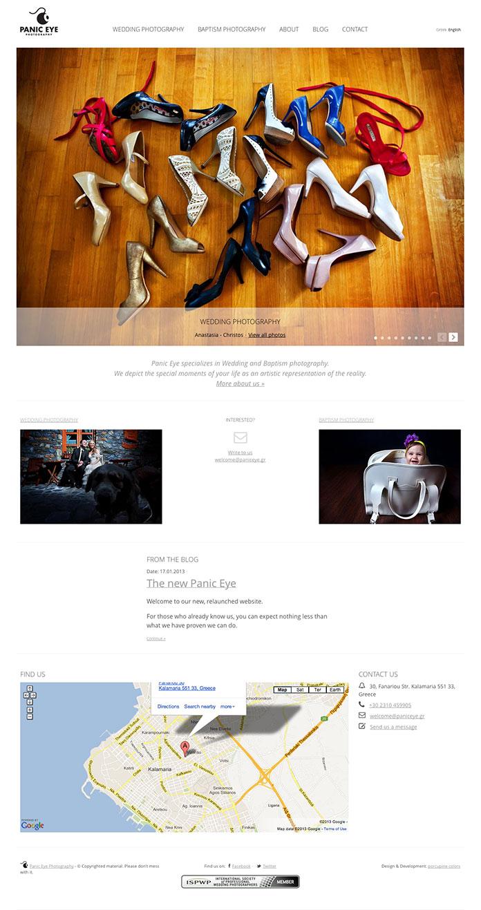 Panic Eye homepage